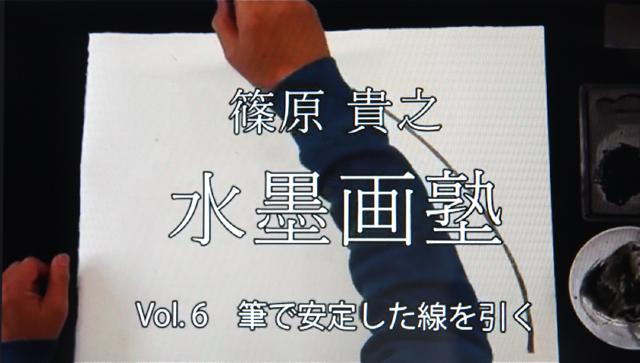 動画タイトルvol6